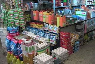 Voa_tv_israel_gaza_blockade_goods_480_15Jun10