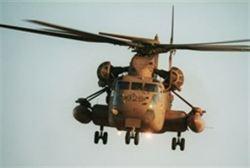 Gazahelicopter