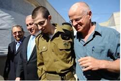 Shalits