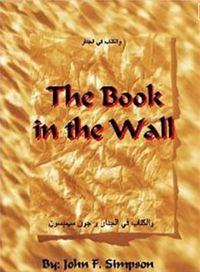 The Book in the Wall