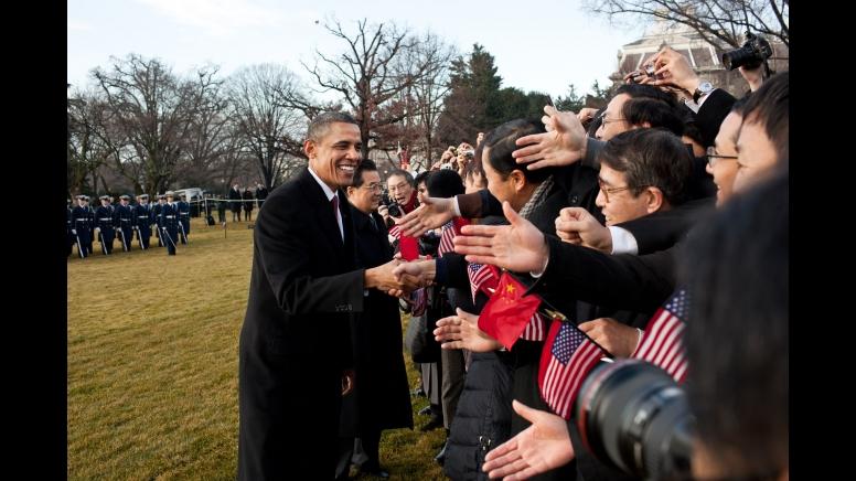 Obama-Hu Fans SouthLawn