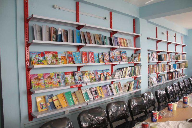 Herat Womens Library