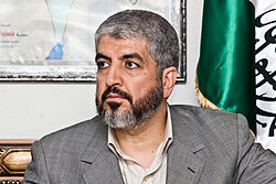Khaled Meshaal Hamas Leader