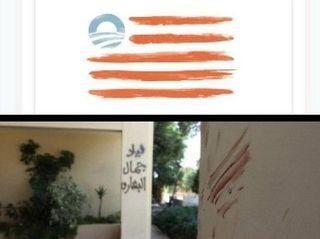 Obama Flag of Benghazi